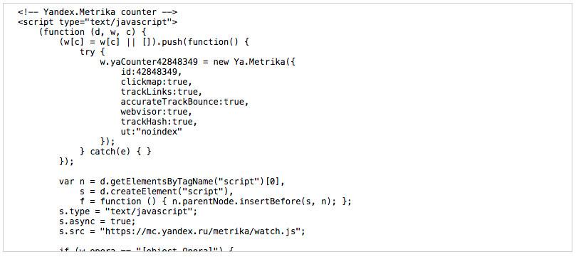 nastrojka-celej-v-yandeks-metrike-kod